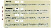 daeki_re