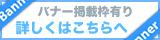 石川県小松市 矯正歯科石井クリニック